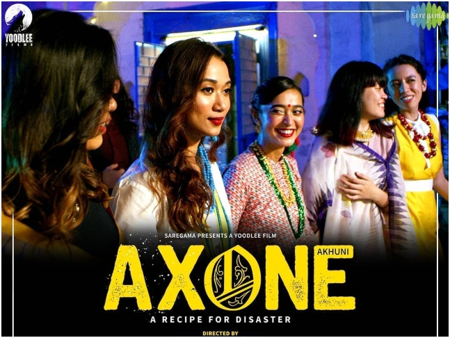 Axone' Review: Sayani Gupta's and Lin Laishram's film brings the ...