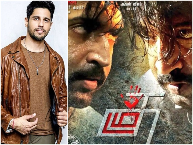 Sidharth Malhotra's Thadam remake to go on floors in August; makers to  reportedly not shoot in Delhi
