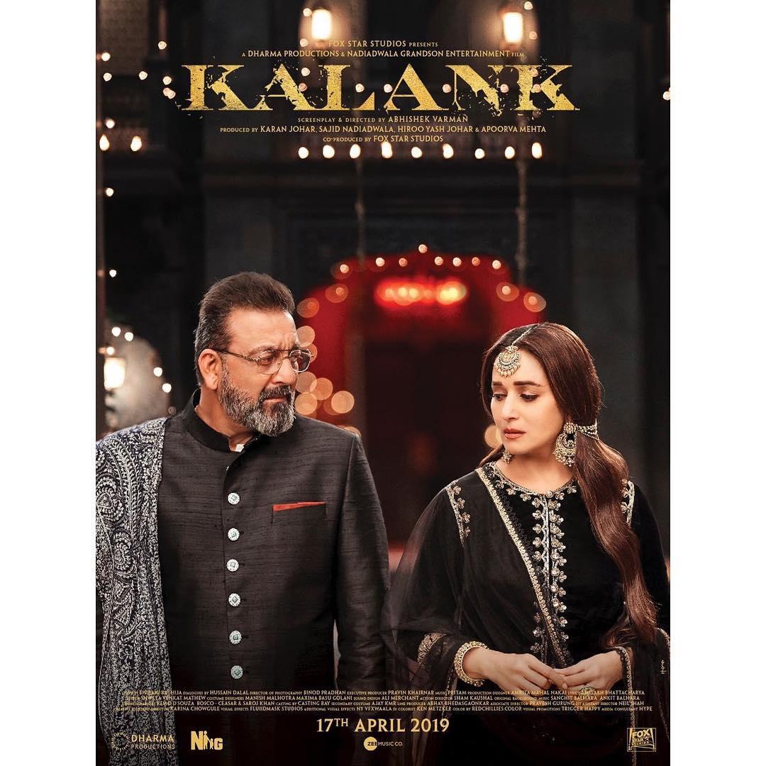 I made my children meet her on Kalank sets: Sanjay Dutt on